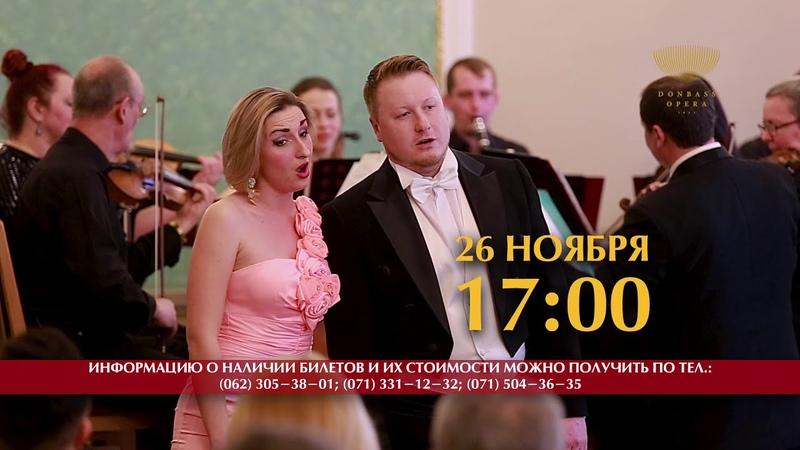 26 ноября 17 00 Городской романс Театральная гостиная