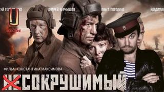 ТРЕШ ОБЗОР фильма Несокрушимый (2018)