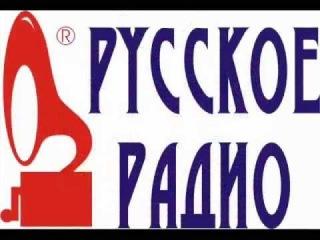 """Наташа Королева. Премьера песни """"La Bomba"""" на """"Русском Радио"""" ()"""