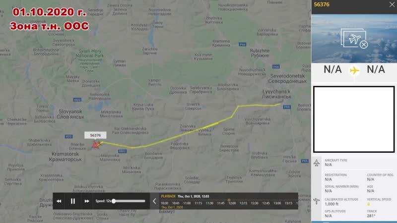 Самолёт АН 26 ВВС Украины поднялся в воздух с аэродрома в Северодонецке и выдвинулся в направлении Краматорска