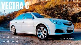 Честный обзор Opel Vectra C 2008