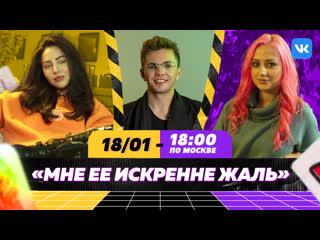 ПОЭТИЧЕСКАЯ ПЯТЁРКА | Виолетта Чиковани и Лилия Иванова | 1 сезон 5 выпуск
