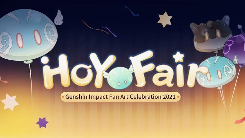 HoYoFair праздничное событие фан арта Genshin Impact