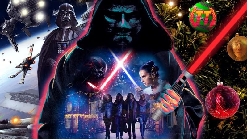 Трейлер Трейлеров Звёздные войны Скайуокер Восход Чёрное Рождество