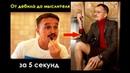 Кузнецовский Юрий фан приколы шутки юмор прокачка героя юрий blogi humor детские приколы матерные мат