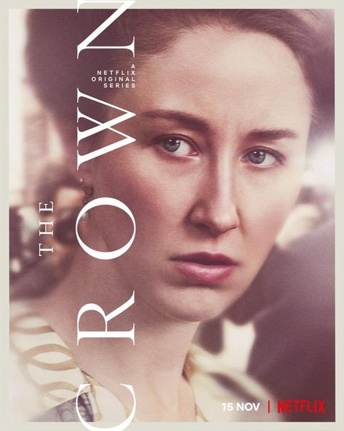 Персонажные постеры четвертого сезона «Короны» Новые серии флагманского сериала Netflix выйдут 15 ноября.