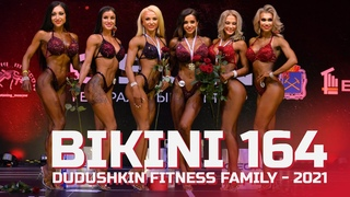 Bikini Fitness 164 cm - Grand-Prix Dudushkin Fitness Family - 2021