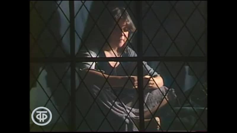 Сирано де Бержерак 1983 г Босоножка Валентина Игнатьева