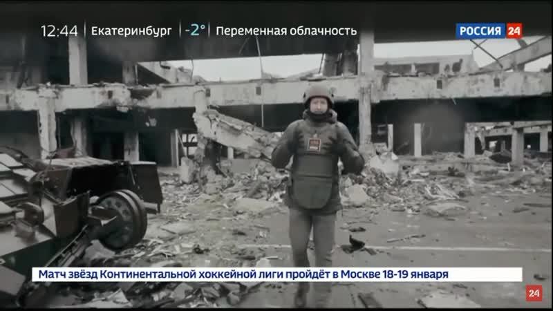 Позывной Донецк История одного аэропорта Фильм Семёна Пегова