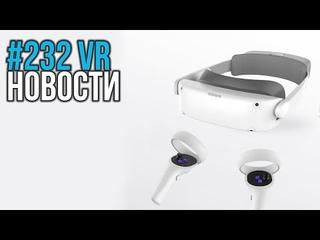 VR за Неделю #232 - 5K OLED Шлем и Facebook OS
