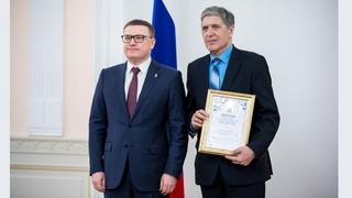 Премия губернатора в сфере национальной политики