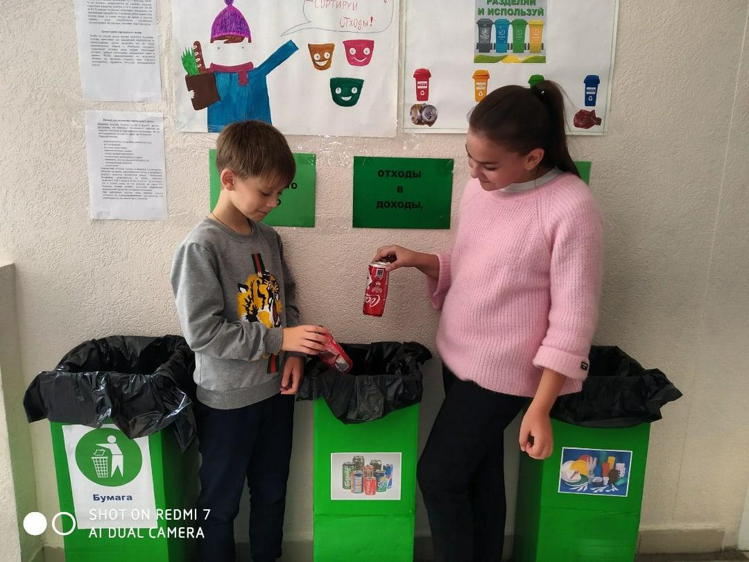 Петровские школьники проводят экологическую акцию по раздельному сбору мусора