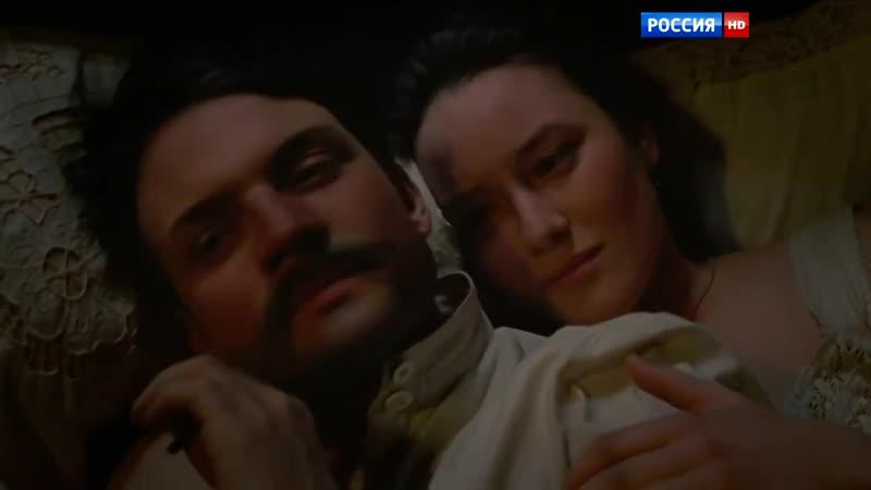 Тихий Дон 14 серия из 14 2015