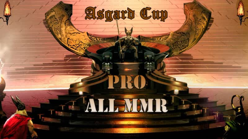 🏆 Asgard Cup 30. All MMR. Турнир по StarCraft 2 Legacy of the Void.