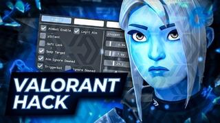 NEW VALORANT Hack | ESP + AIMBOT | Free Download | Undetected Valorant Cheat