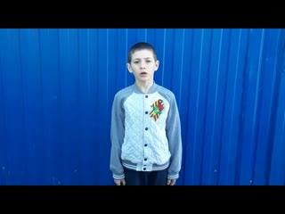 """Глеб Азизян,  7лет. Стихотворение  Р. Ф. Казаковой """"На фотографии в газете"""""""