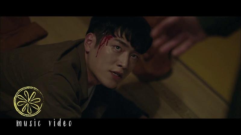 WATCHER 왓쳐 OST Part 1 Ha Jin 하진 Horizon MV