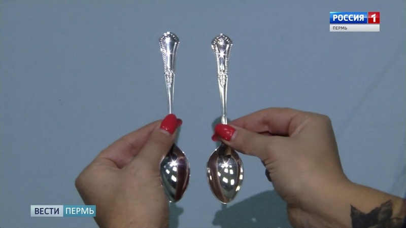 Смотрины серебряных ложек