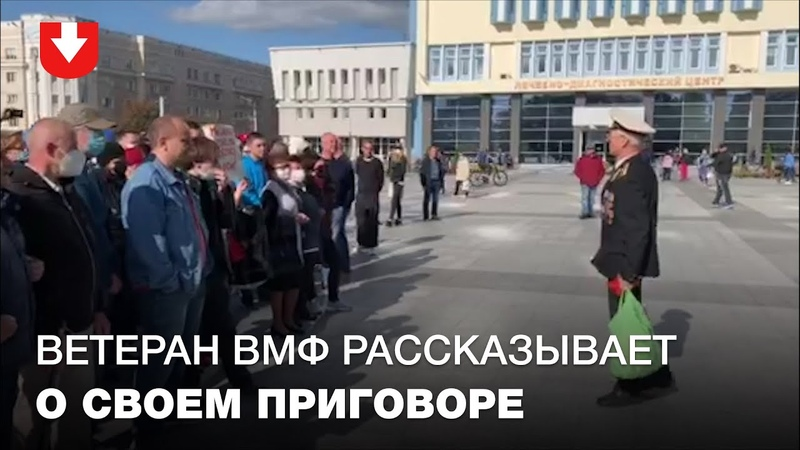 Ветеран военно морского флота выступает перед собравшимися в Могилеве