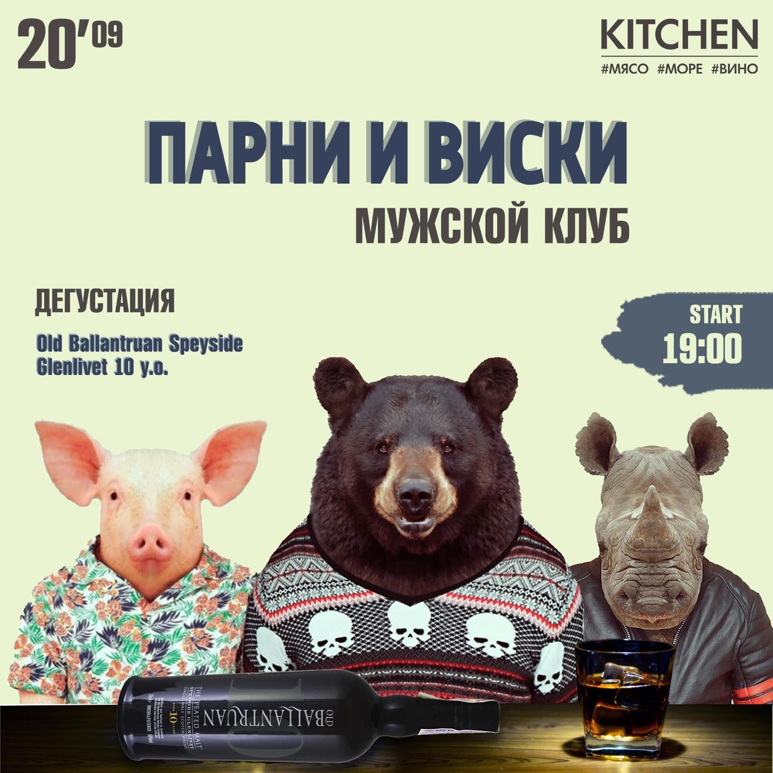Бар, кафе, ночной клуб «ПАПА БАР» - Вконтакте
