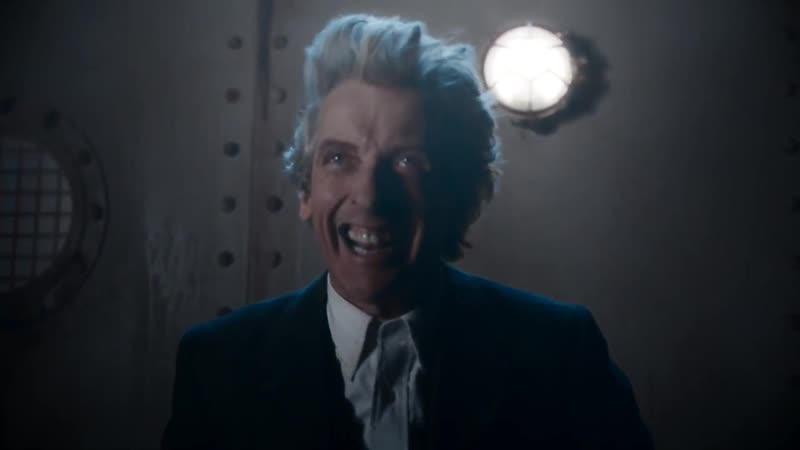 Смех Двенадцатого Доктора Доктор Кто