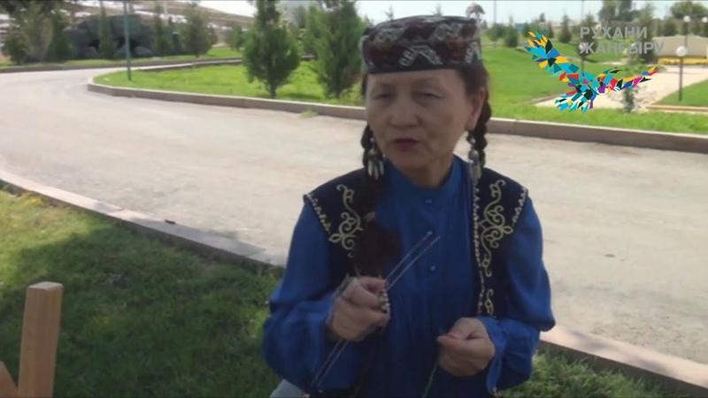 Мусаева Сауле мастерица традиционных казахских циновок ший