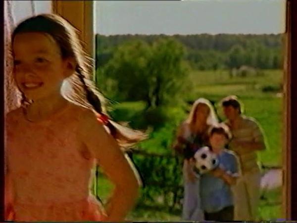 Рекламный блок и анонс Кривое зеркало Первый канал 28 04 2003