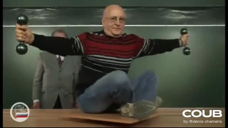 Человек спинер на скамье Жуковского
