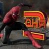 """Sony Pictures Россия on Instagram """"Перед Человеком-пауком открываются совершенно новые перспективы он готов выйти на мировой уровень! Много юмор"""
