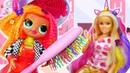 Куклы БАРБИ и ЛОЛ Сюрприз в Салоне красоты! - Весёлые игры макияж и причёска. Видео куклы Barbie