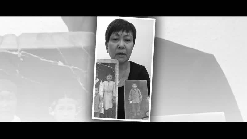 МОЯ ИСТОРИЯ Рассказ о принудительной депортации в Сибирь