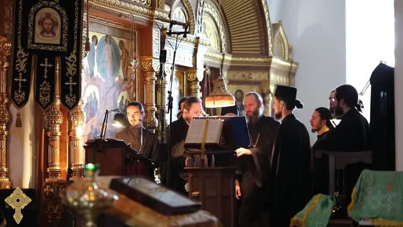 (Во царствии твоем - помяни нас, Господи) хор Валаамского монастыря
