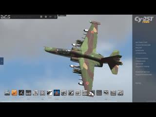 Штурмовая и армейская авиация. Су-25Т. Ка-50.