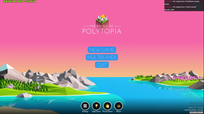 The Battle of Polytopia Just Chating Дятлоws Сhilling Stream