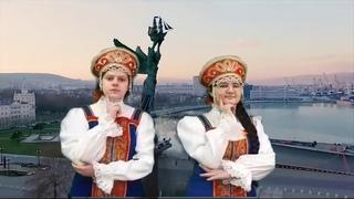 Деовочка Россия