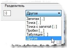 Импорт | Экспорт координат, изображение №5
