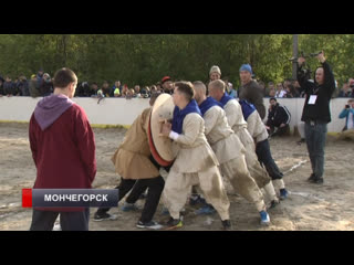 Гости мончегорского Imandra Viking Fest стреляли из лука и слушали концерт Арии