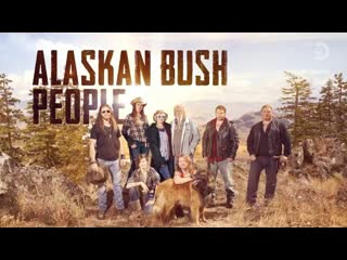 Аляска семья из леса 9 сезон 1 серия / Alaskan Bush People / 2020
