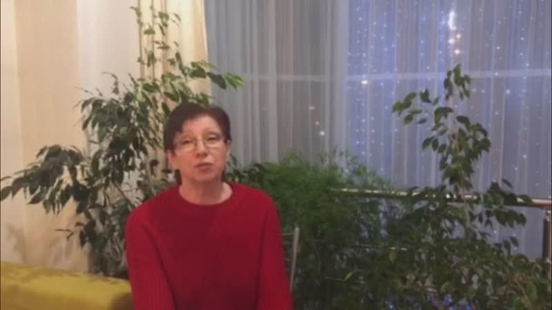 Егорова Татьяна Георгиевна участница литературно музыкального клуба Родник
