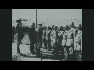 Eva Brauns Private Movies - Reel 4 of 8