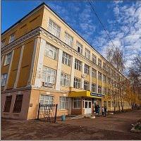 Логотип МБОУ Школа №44 ГО г.Уфа
