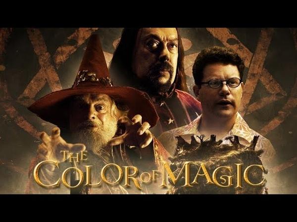 приключения фэнтези комедия Цвет Волшебства Терри Пратчетта 2008