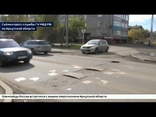 17 млн рублей украл подрядчик, который выполнял ка...