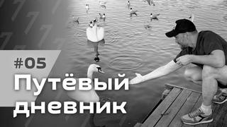 Клуб Киберпоп ТВ и реакция на диалог с о. Георгием Максимовым