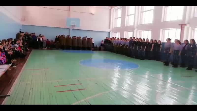 Смотр строя и песни 2020 учителя МАОУ СОШ 1