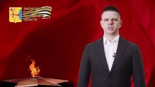 Поздравление с Днём Победы от депутата ОЗС Федора Сураева.