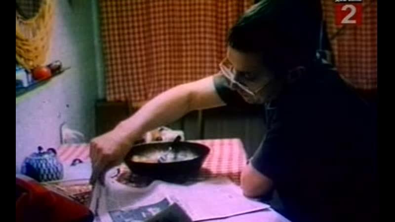 ➡ Рэкет 1992 DVD 3 Серия