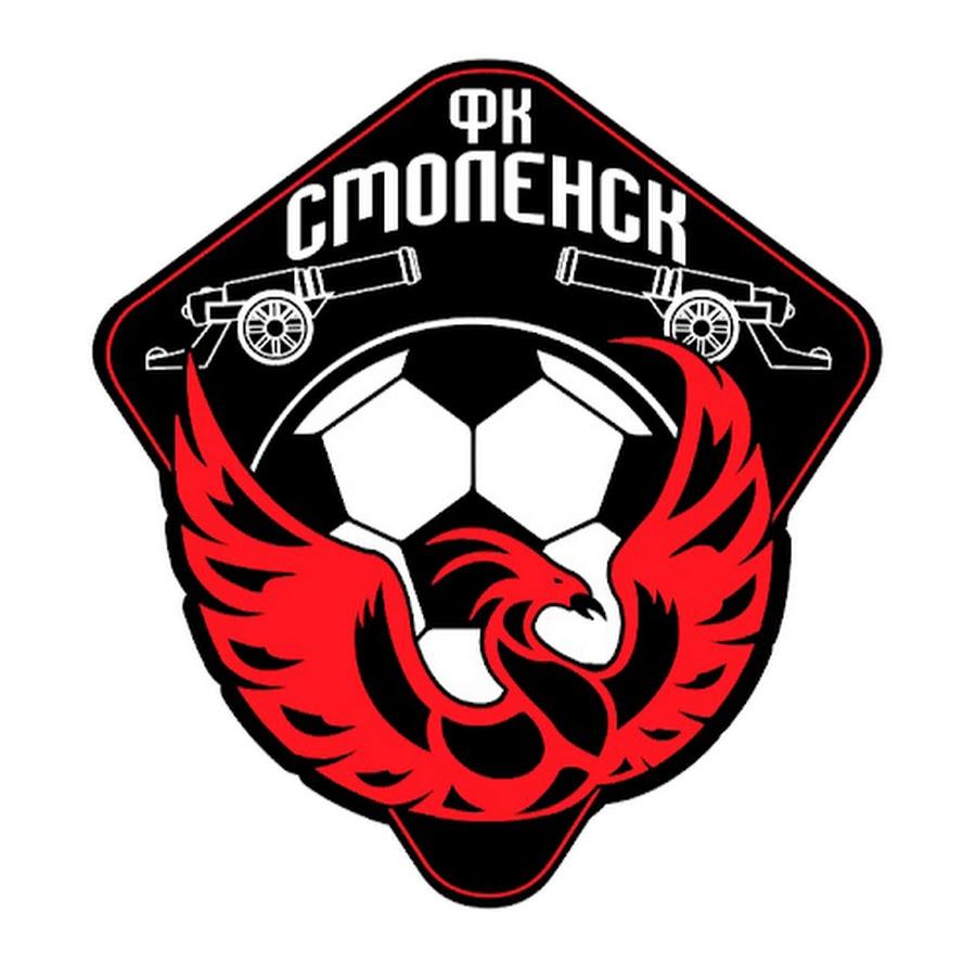 Футбольный клуб Тверь начнет Кубок России с домашних матчей