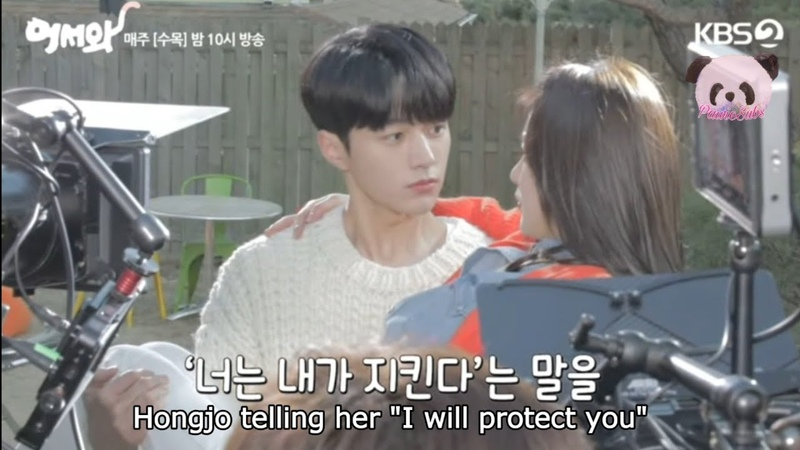 ENG SUBS MEOW THE SECRET BOY Hongjo and SolA's first meeting