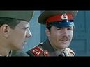 Весенний призыв (1976) - Прощание (Педагог из вас хороший...)